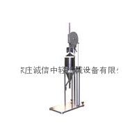 纸浆试验仪器