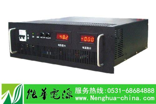 大功率高压电源|直流高压电源|高压直流电源