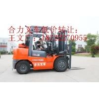 兴安盟合力H2000系列3吨合肥柴油叉车经销商最新报价新车价