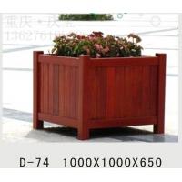 户外园林绿化木花盆,庭院木制花箱 室外木花槽