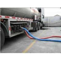 罐车化工管,罐车油管,槽罐车专用软管,液态化工品输送管