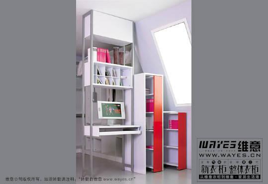 WAYES:我们的品牌,中文为维意 品牌中文释义:Way yes 为什么是正确的        Way yes 这条路是正确的 DIY 家具:我们的服务范畴(原来全屋家私都可以定制的) D I Y:我们的独特卖点(自主设计、量屋定制)