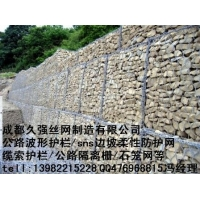 云南昆明重庆贵州石笼网格宾网生产厂家