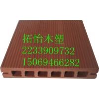 山东木塑|生态木|厂家/拓怡生态木厂家地板
