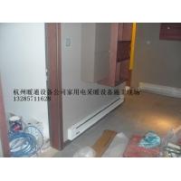 MK踢脚线式散热片 临安电采暖器电采暖设备