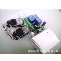 成都感应门遥控器,自动门遥控器,自动门无线遥控器