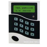 门禁考勤系统,密码刷卡器,门禁卡机,圣达自动门门禁