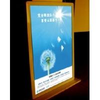 南宁高品质超薄灯箱 超薄灯箱专业生产