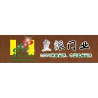 杭州皇派免漆室内门