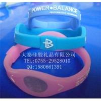 供应硅胶能量手环,负离子手环,抗疲劳手环,硅胶手环