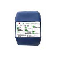 23-6型带锈防锈剂
