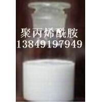 聚丙烯酰胺、絮凝剂、聚丙烯酰胺价格、山西聚丙烯酰胺厂家