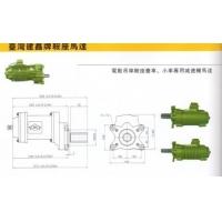 东莞专业供应台湾原产建鑫牌LK-2.2A鞍座吊车专用减速机马