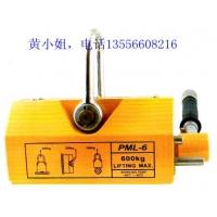 东莞专业批发钢材厂,模具厂专用手推永磁起重器,吸盘