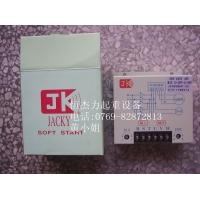 供应台湾JK马达缓冲器|3HP缓冲器|5HP缓冲器|7.5H