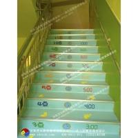推荐武汉蔡甸区幼儿园楼梯专用地垫市场幼儿园楼梯专用地垫供应