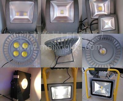 LED背包泛光燈LED八角聚光燈圓形泛光燈-- 美景