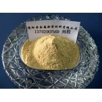 供应河南信阳优质饲料添加剂沸石粉