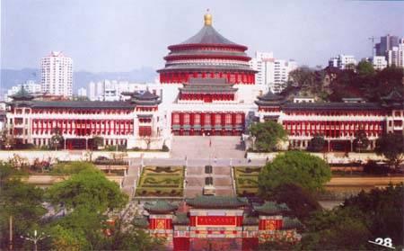重庆旅游网页设计素材