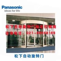松下旋转门上海021-68568185