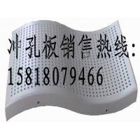 供应铝单板|氟碳铝单板|穿孔铝单板