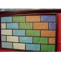 多彩琉璃石/水晶石墙砖,地砖,腰砖