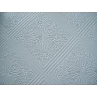 三防天花板,PVC贴面石膏三防天花板,PVC贴面板,PVC石
