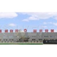 郑州三门峡焦作新型聚氨酯岩棉玻璃丝棉保温板价格