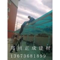 供应郑州自行车棚专用阳光板,PC板