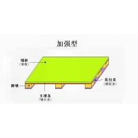 上海松江厂家供应胶合板木托盘