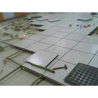 监控室专用防静电地板