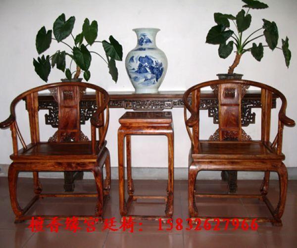 手椅价格宫廷椅天津实木家具厂家定做产品图片,圈椅王圈椅王红木