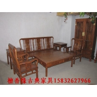 特价实木沙发中式家具厂家批发
