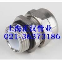 P3P4不锈钢包塑软管,电缆护套管