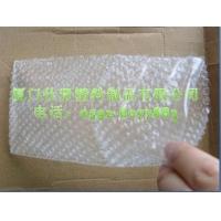 厦门气泡袋供应商13328788778