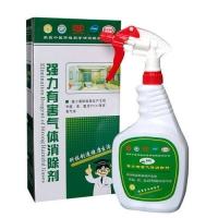 西安室内空气污染检测治理、西安装修污染检测治理,西安室内污.