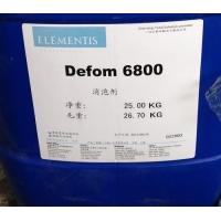 环氧树脂消泡剂品牌型号德谦6800