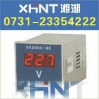 YD9016三相电压表询价0731-23353222