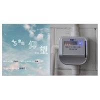 IC卡节水控制器、热水刷卡机、淋浴插卡水控机