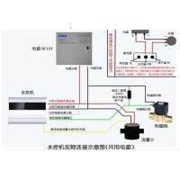 供应一卡通插卡控制器/热水水控机