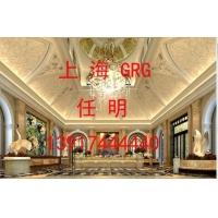 GRG剧院 会议厅 礼堂 音乐厅13917444440