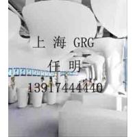 GRG 歌剧院吊顶-会议厅吊顶-商场吊顶-文化艺术厅吊顶