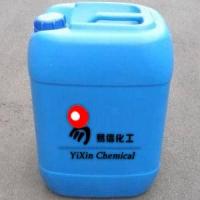 北京010-67645825清洗剂