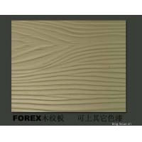FOREX木纹水泥挂板