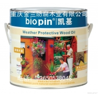 重庆防腐木油