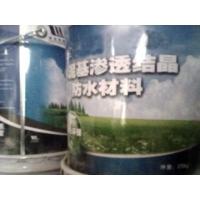供应生产-水泥基渗透结晶型防水涂料