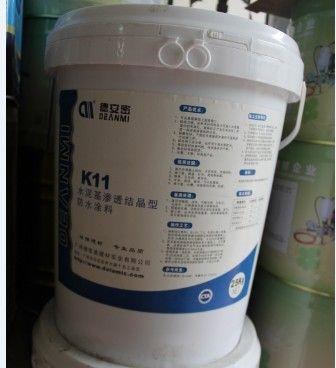 批发供应k11渗透结晶防水涂料