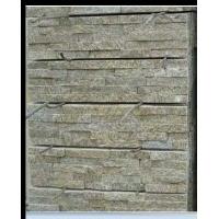虎皮黄文化石,虎皮黄蘑菇石,山峰石