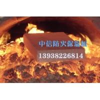 珍珠岩防火保温板