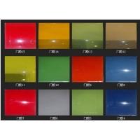 高档橱柜UV漆(铝封边,五面)门板